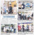 03 & 04-12-2020 华总紧急救灾组捐赠消毒喷雾器予古晋市五个新冠肺炎检验中心