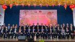 12-01-2020 本会理事,华青团及华妇组出席 :斯木省华团就职,40周年庆曁新春晚宴